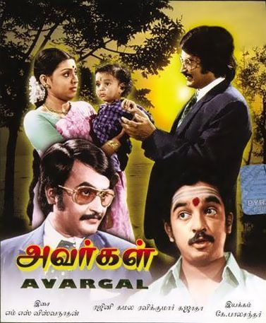 mangudi minor movie online watch full movie 1080 quality