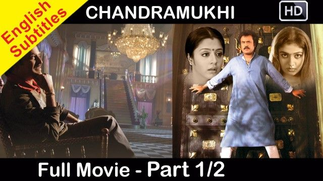 Chandramukhi videosongs online | Watch Chandramukhi ...