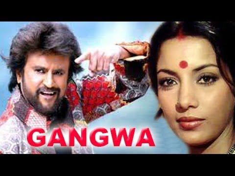 Gangvaa
