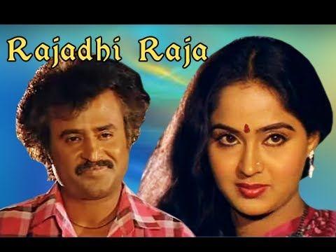 Rajathi Raja