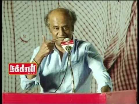 இலக்கிய விழாவில் ரஜினி – S Ramakrishnan's Felicitation