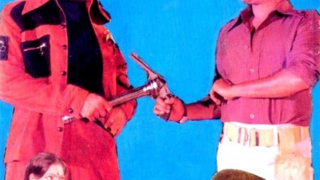 Iddaru Asadhyule