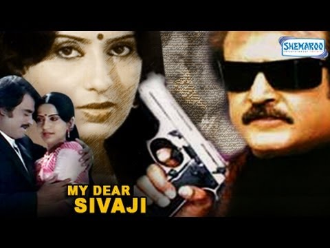 My Dear Sivaji (Hindi)