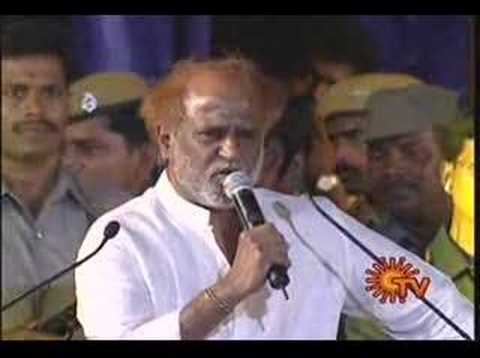 Super Star Speech @ Chandramukhi 200th day