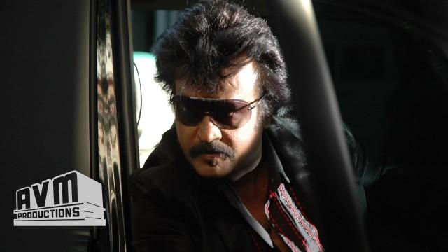 Sivaji The boss (சிவாஜி): Adhu!