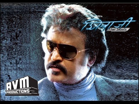 Sivaji The Boss (Hindi)