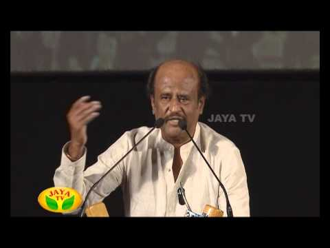Speech By Super Star Rajinikanth In Kochadaiyaan Audio Launch