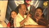 Super Star Rajinikanth advices his fans to quit smoking and to chose Friends