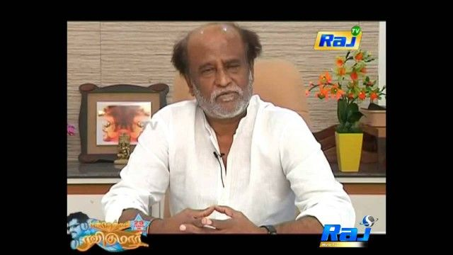 Superstar Rajini Exclusive Speech | Endrendrum Ravikumar