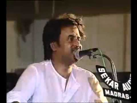 Superstar Rajinikanth speaks at AVM School Pt 1