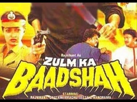 Zulm Ka Badsha (Hindi)